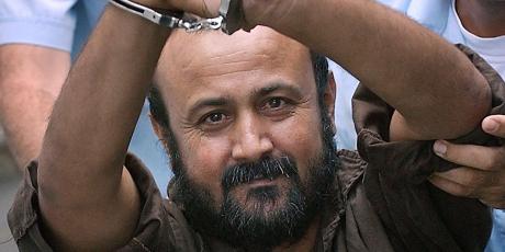 Pour la nomination de Marwan Barghouti au Prix Nobel de la paix