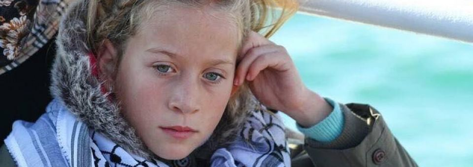 Image result for ahed tamimi
